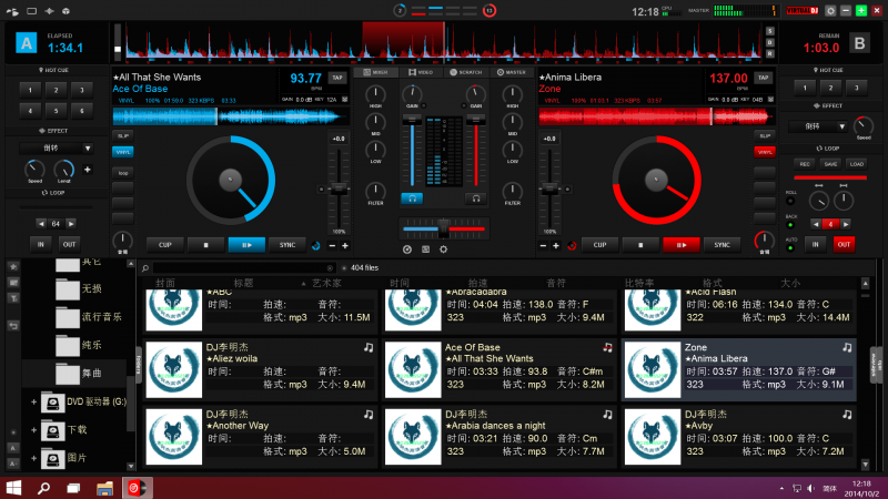 virtual dj pro mac free download full version