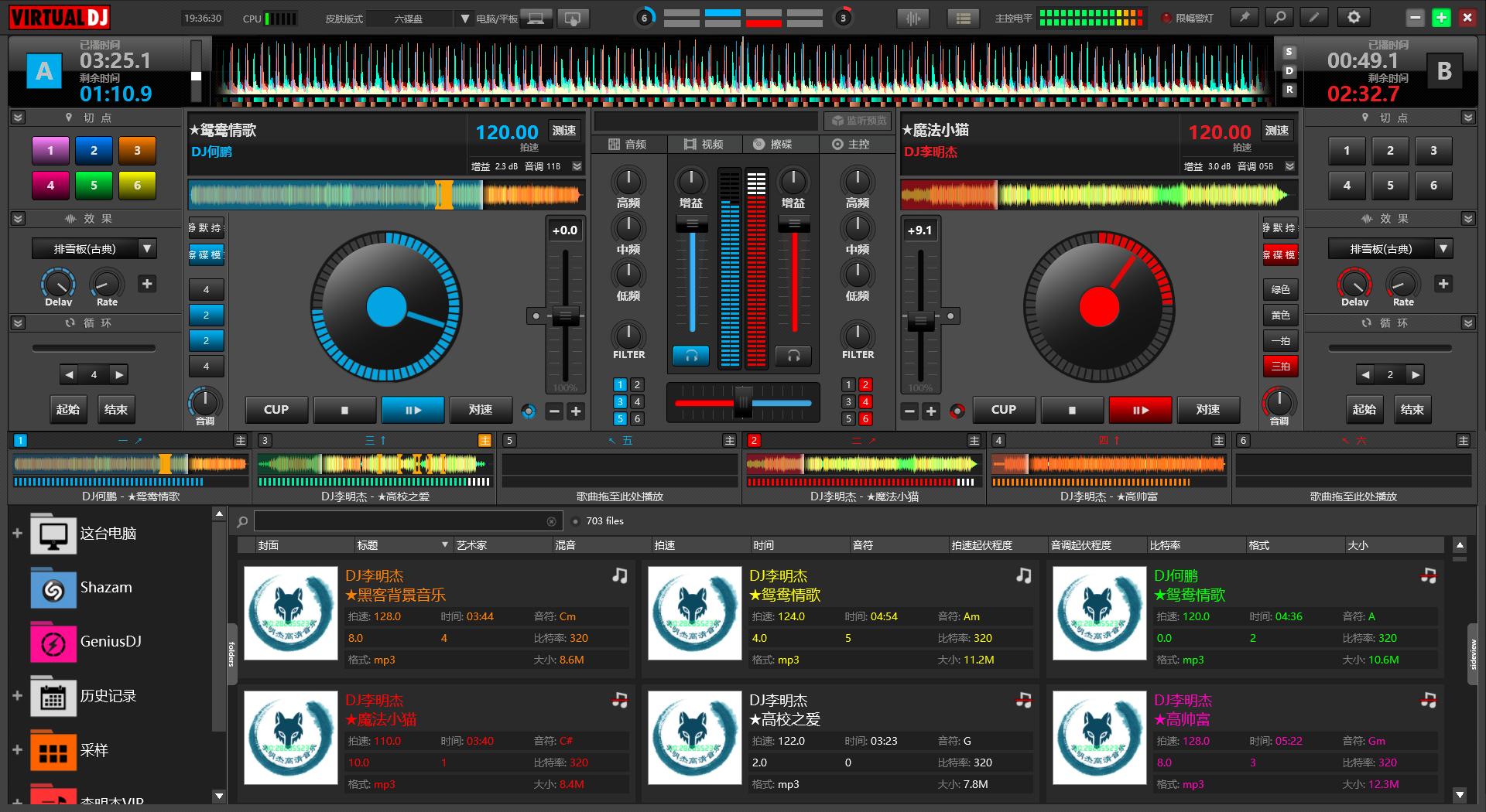 😝 Atomix virtual dj pro free download full version   Virtual DJ 8